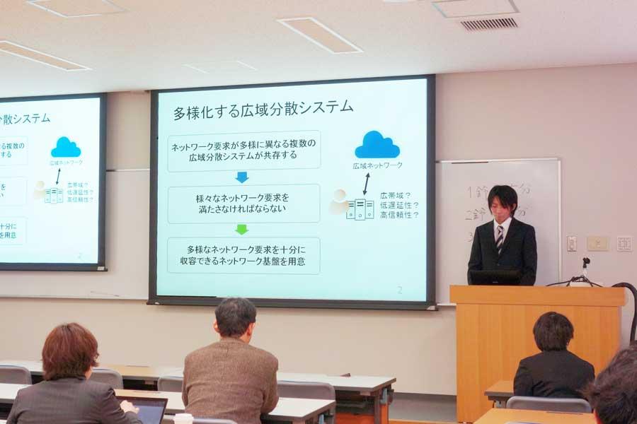kataoka talk