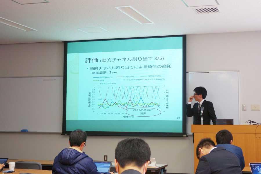 Yamashita's talk