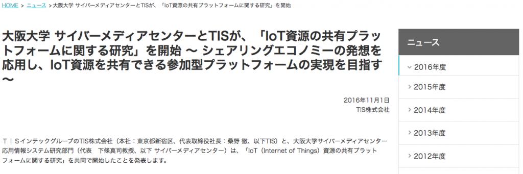 tispress-screenshot